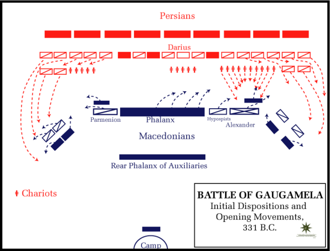 Estátera de Cilicia acuñada por el sátrapa Maceo (361-334 a.n.e.) Battle10