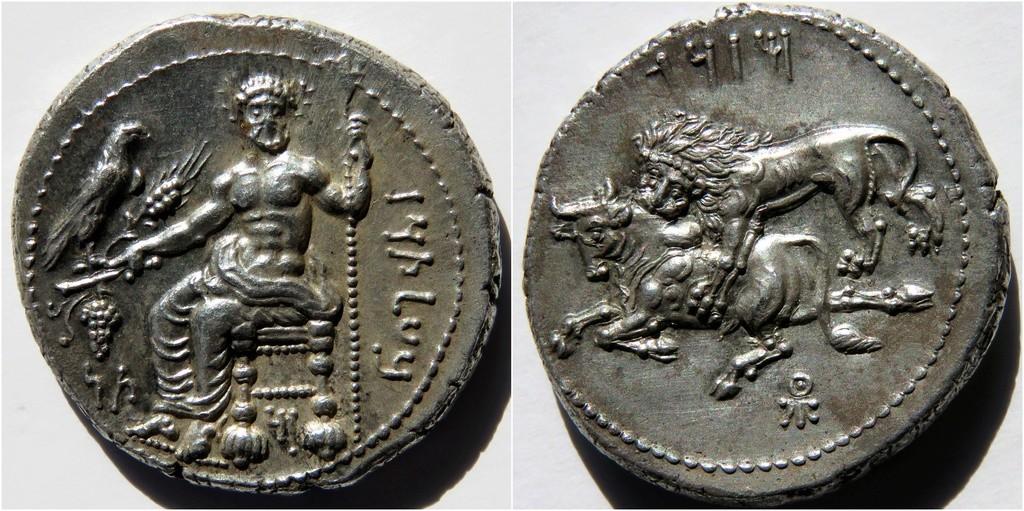 Estátera de Cilicia acuñada por el sátrapa Maceo (361-334 a.n.e.) Tarso10