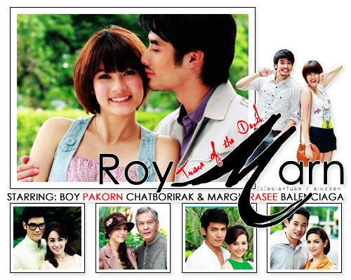 [Lakorn] Roy Marn Don't Marry Me 2011  Qasmo10