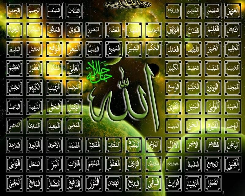 اسماء الله الحسنى  بالصور سبحان الله العظيم 511