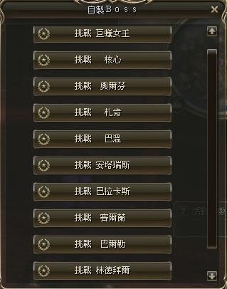 [新手教學]★自製BOSS掉落物 012