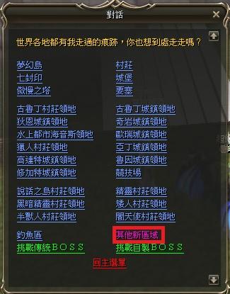 [新手教學]★光彩徽章 鼠幣 金塊快速獲得 116