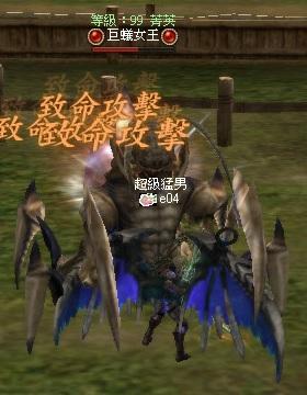 [新手教學]★自製BOSS掉落物 117