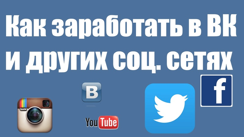 РЕАЛЬНЫЙ ЗАРАБОТОК БЕЗ ВЛОЖЕНИЙ ОТ10$ В ДЕНЬ! ВЫВОД МОМЕНТАЛЬНО!!! http://99link.ru/36635 Maxres24
