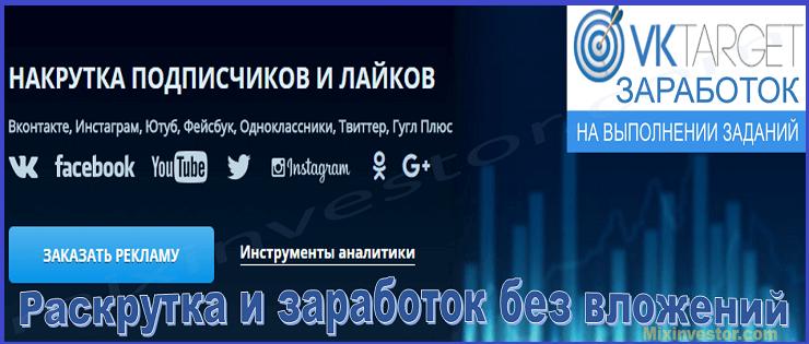 advpays.ru НОВЫЙ ЗАРАБОТОК БЕЗ ВЛОЖЕНИЙ!!! ОТЗЫВЫ - Страница 2 Miniat11