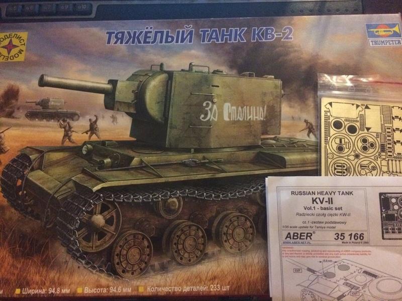 КВ-2 1941год  2110