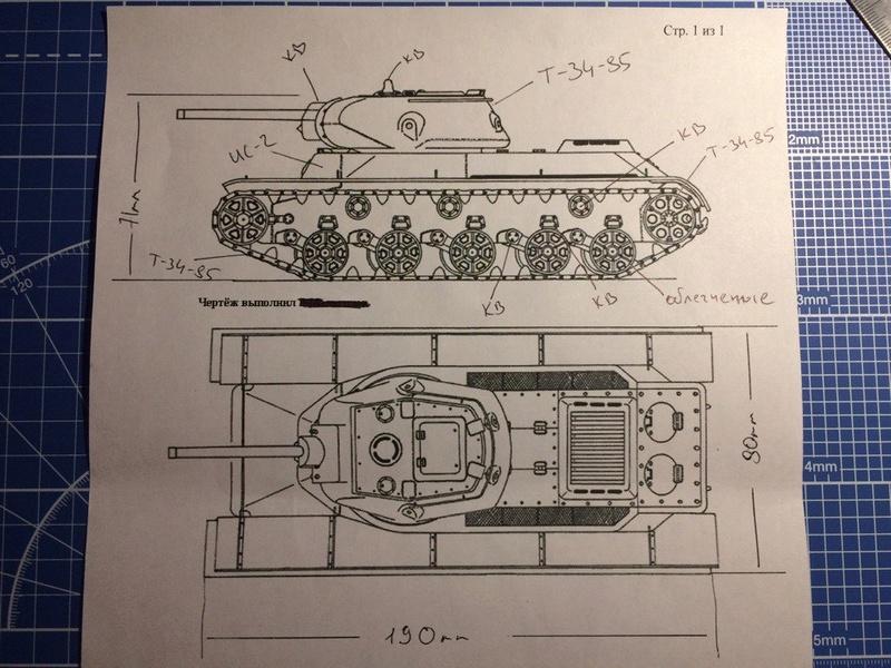 КВ-13 средний танк W6rxxs10