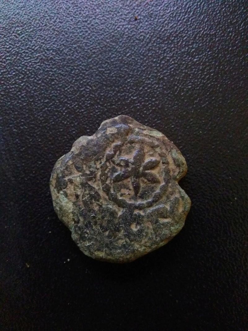 Felus de la estrella y ceca al Andalus. Img_2010