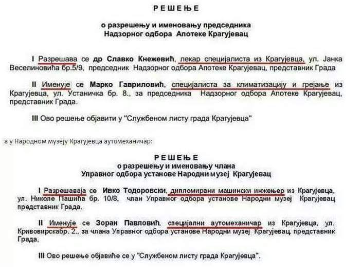 Srbija - SRBI I SRBIJA - Page 8 C9yquv10