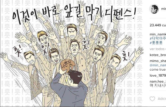 Chief Kim - referência Ending10