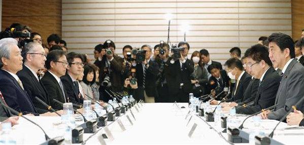 Japón inicia discusión sobre la reglamentación de las horas extras  Confer10