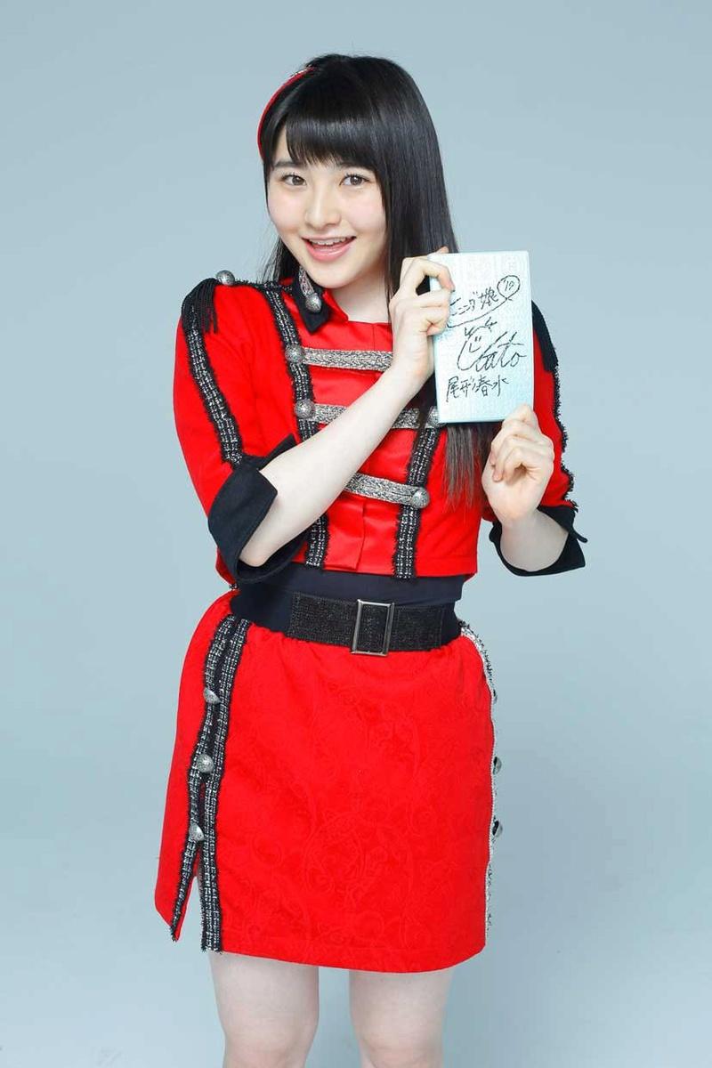 Haruna Ogata Ogata_10