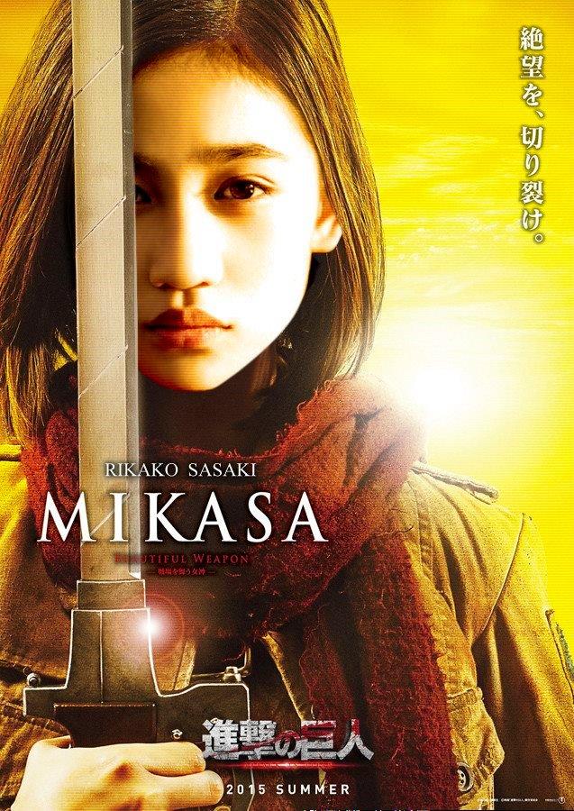 [Talk] Sasaki Rikako Tumblr11
