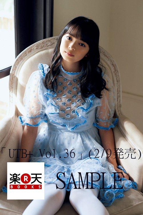 Kamikokuryo Moe Tumblr13