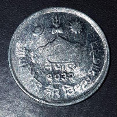 5 Paisa de Nepal. Año 1975 (2032)  Img-2010