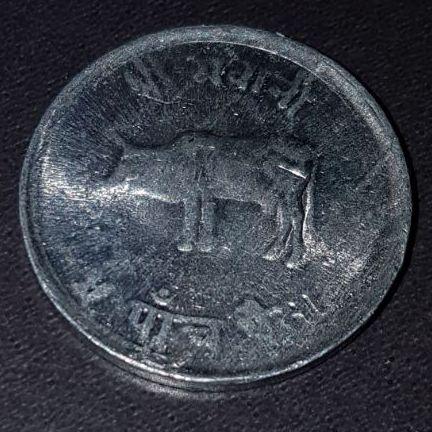 5 Paisa de Nepal. Año 1975 (2032)  Img-2011