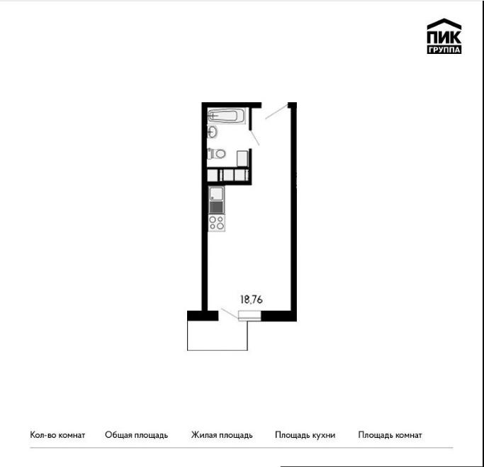 """Полный видео и фото обзор типовых квартир в малоэтажке ЖК """"Золотая Звезда"""" Mmobd910"""