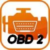 Code  OBD2  en ligne  175x1710