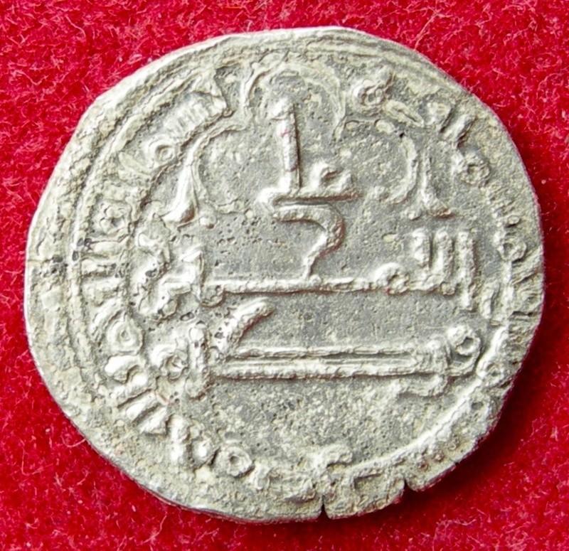 Quirate de Alí ben Yusuf, Córdoba, 505 H 00207r10