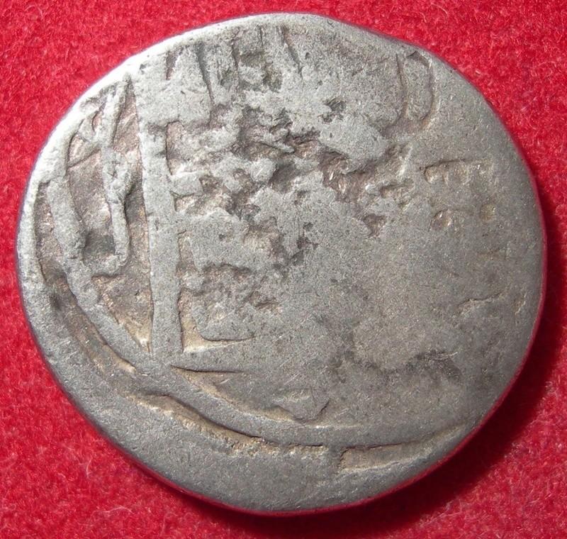 Moneda timurid con resellos Dscn7310