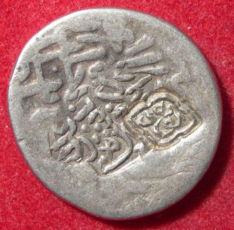 Moneda timurid con resellos Dscn7410