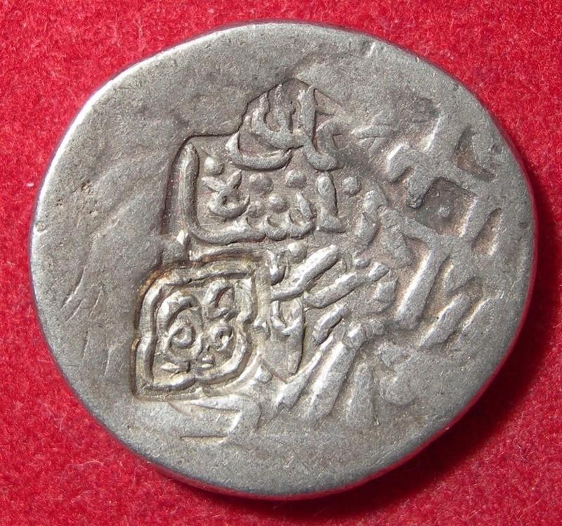 Moneda timurid con resellos Dscn7411
