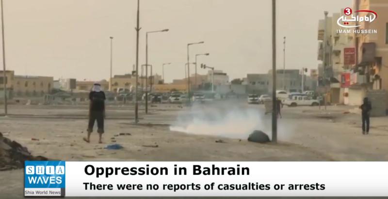 Bahraini regime forces attack Shia protesters Captur10