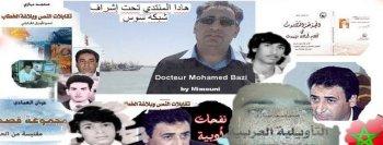 Dr Bazzi Mohamed : un destin hors du commun Dr_baz10