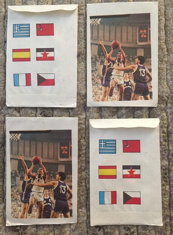 Μπάσκετ 88 Κύπελλο Πρωταθλητριων Ευρώπης (1-125) Img_3616