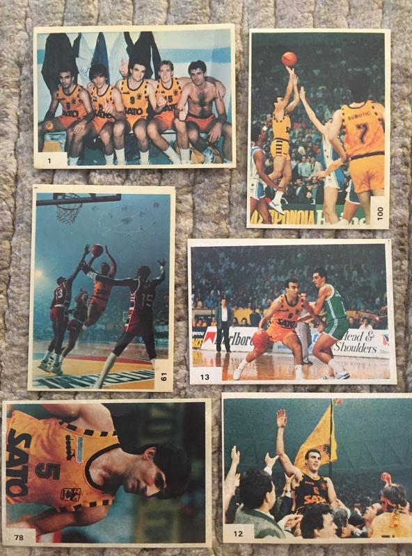 Μπάσκετ 88 Κύπελλο Πρωταθλητριων Ευρώπης (1-125) Img_3617