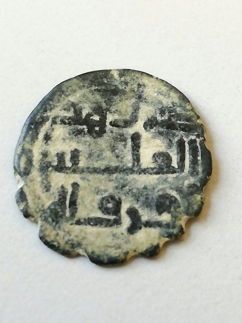 Felus de Ifriqiya, año 142H. Den210