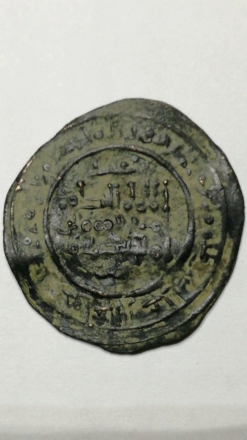 Dírham de Al Hakam II, al-Ándalus, 35¿4? H Dirh110