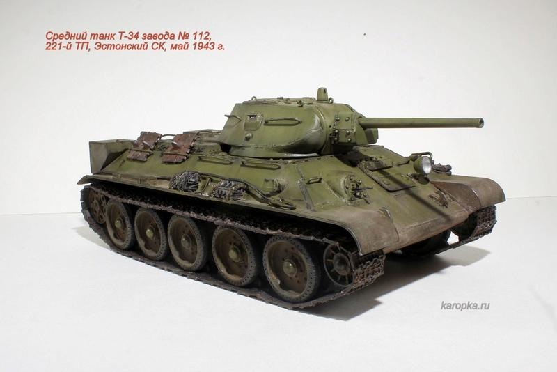 Средний танк Т-34 завода № 112 Img_8018