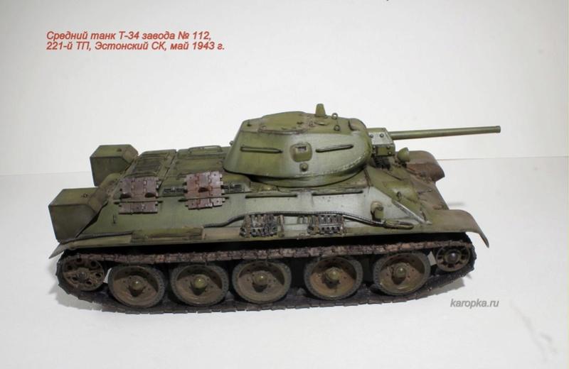 Средний танк Т-34 завода № 112 Img_8021