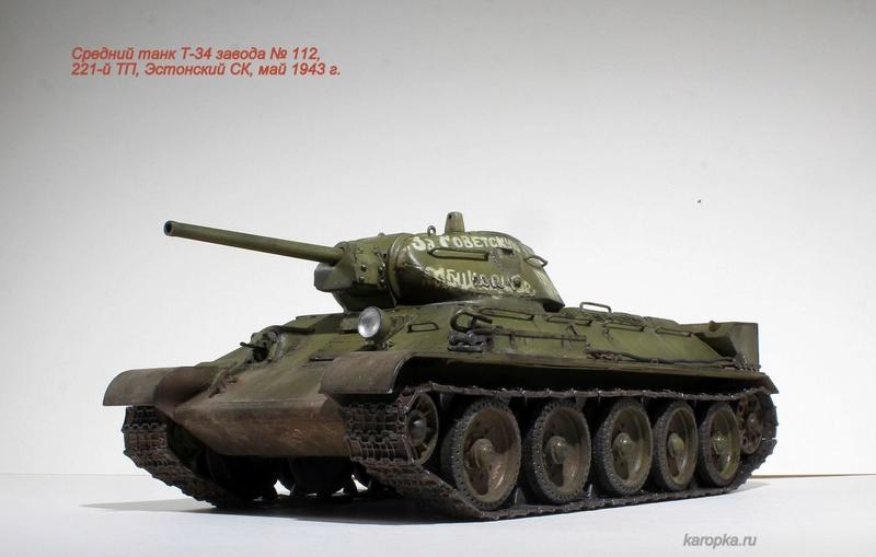 Средний танк Т-34 завода № 112 Img_8026