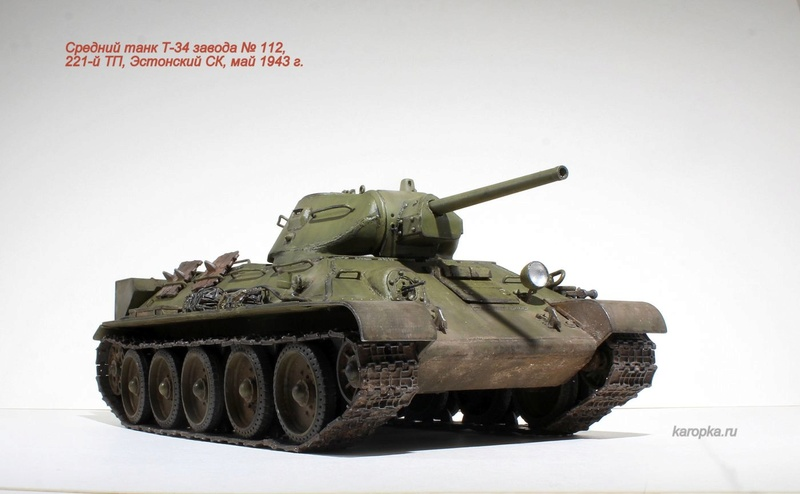 Средний танк Т-34 завода № 112 Img_8027