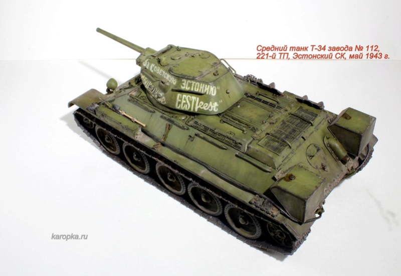 Средний танк Т-34 завода № 112 Img_8033