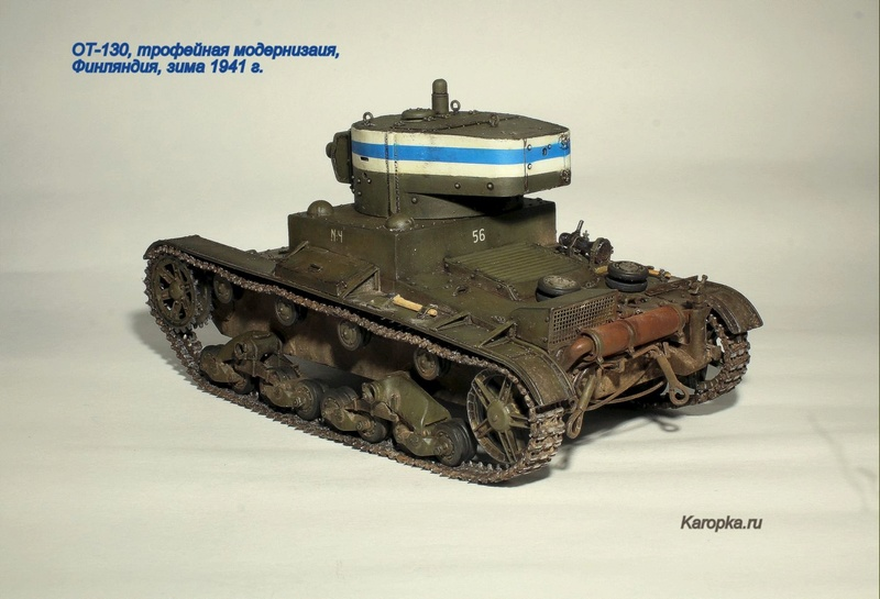 """ХТ-130, финский трофей """"Зимней войны""""... Img_8039"""
