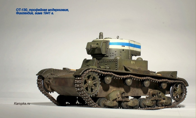 """ХТ-130, финский трофей """"Зимней войны""""... Img_8042"""