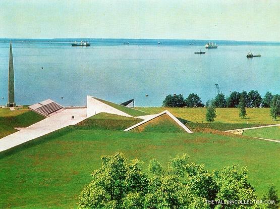 Información sobre la Estonia Sovietica Memori11