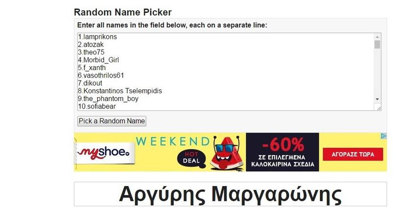 Διαγωνισμός: Κερδίστε 5 άδειες της εφαρμογής Ashampoo Video Converter Screen39