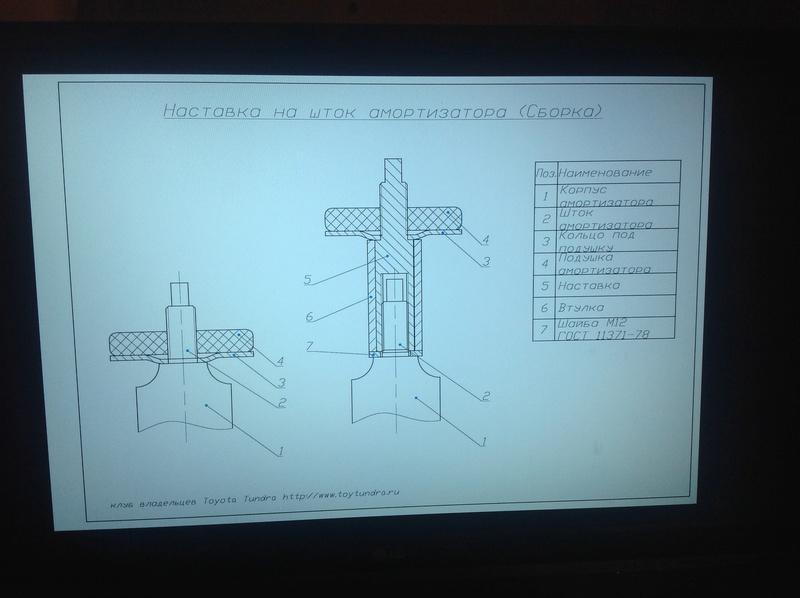 Лифт проставки 3+2 и проставки на колёса Тундра II Img_0011