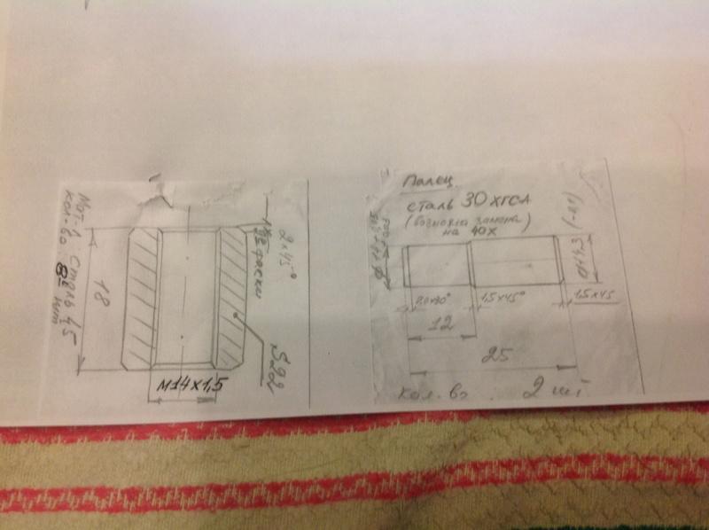 Лифт проставки 3+2 и проставки на колёса Тундра II Img_1014