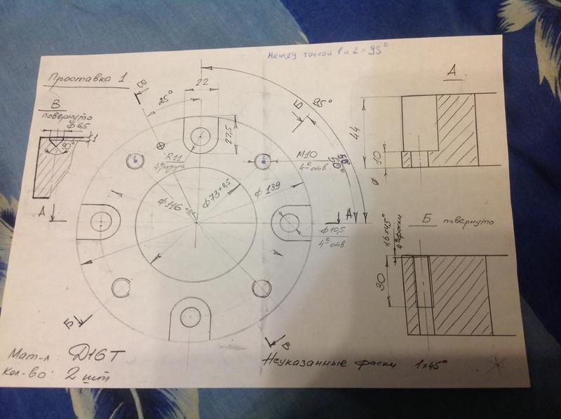 Лифт проставки 3+2 и проставки на колёса Тундра II Img_1210