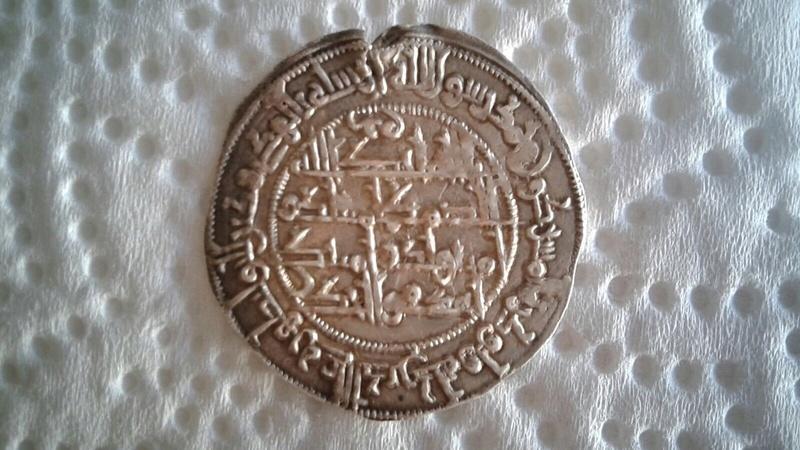 Muhammad I,  al-Andalus en el año 261H.Emirato. Img_2710