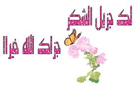 عجائب الدنيا العشر Images16