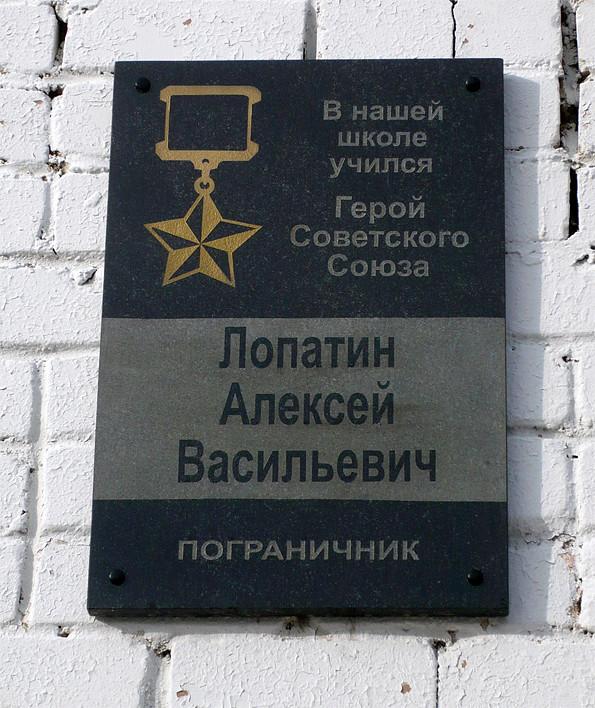 9 мая День Победы в Коврове -1610