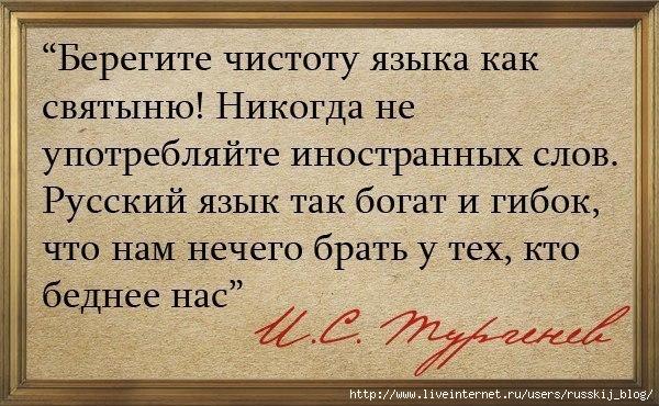 Что такое «русский дух»? - Страница 3 11136410