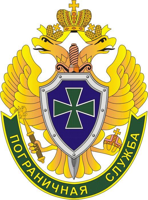 Современный юноша и служба в армии. - Страница 3 121