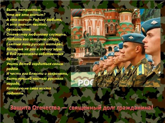 Современный юноша и служба в армии. - Страница 2 1511